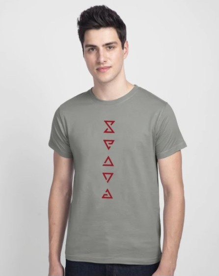 Witcher Of Rivia Half Sleeve T-Shirt